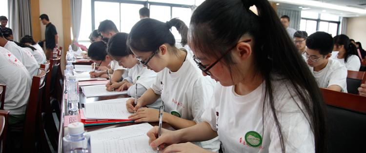 教育部:国家优师专项师范生违约记录将纳入社会信用体系